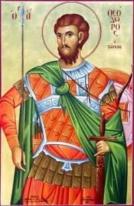 Великомученик Фёдор Тирон